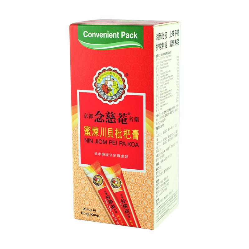 Nin Jiom Pei Pa Koa Convenient Pack, 10pcs