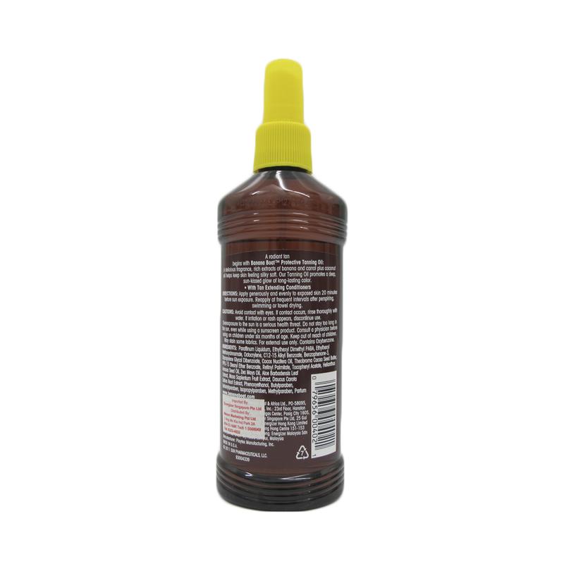 Banana Boat Protective Tanning Oil SPF 15, 236ml