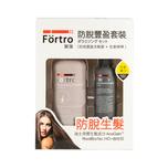 Fortro Stimulating of Volumising Pack (Shampoo 270mL+Serum 75mL)