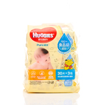 Huggies Pure Water Baby Wipes 30pcs X3bags