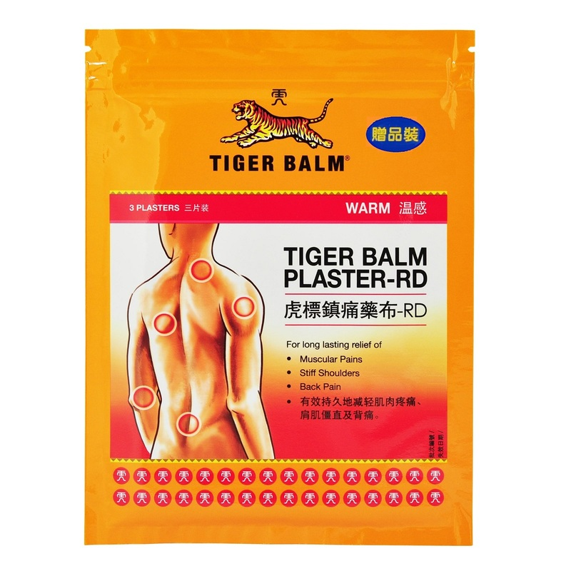 Tiger Balm Warm Plaster 3pc