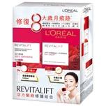 L'Oreal Paris Revital Lift Set (Essence Water 130mL+Day Cream 50mL)