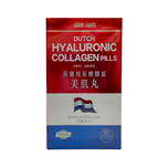 WIN WIN Dutch Hyaluronic Collagen 60pcs
