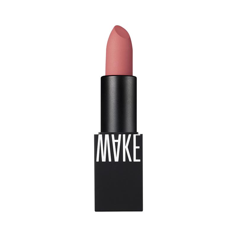 Wakemake Rouge Gun Zero 16 Pink Over 3.4g