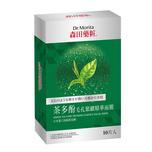 Dr.Morita Green Tea Pore Refining Essence Facial Mask 10pc