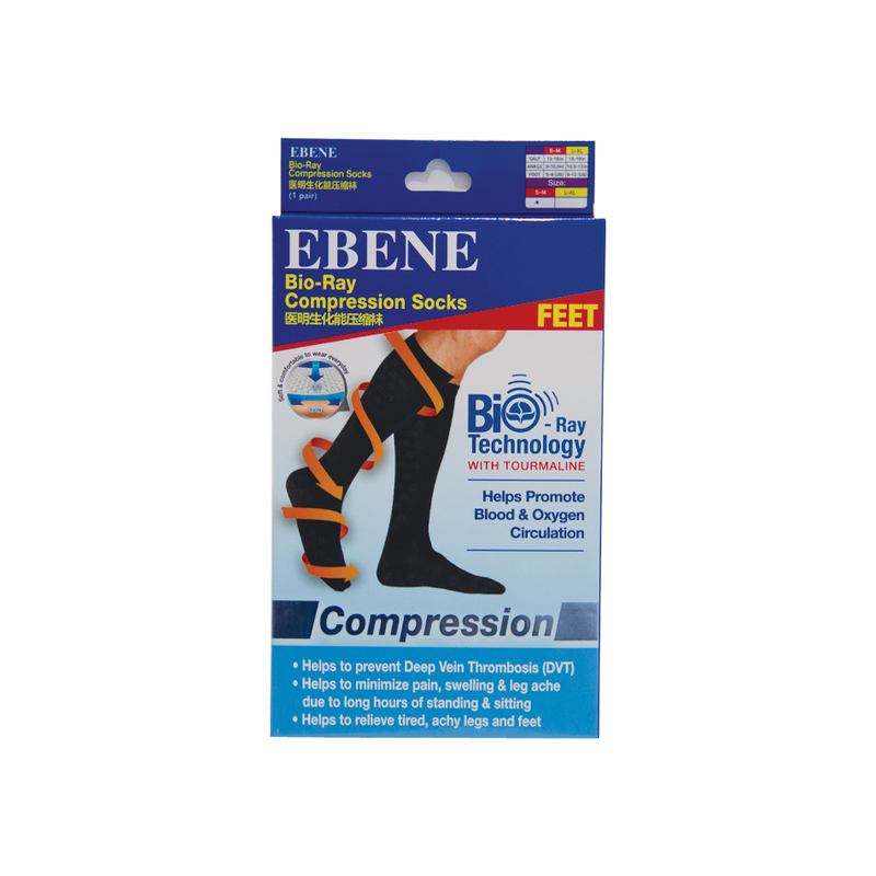 Ebene Bio-Ray Knee Compression Socks L - XL