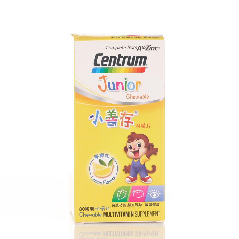 Centrum Junior Lemon Chewable 80pcs