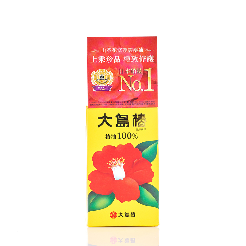 Oshimatsubaki Hair Care Oil 60mL