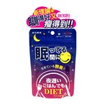 Shinya Koso Night Diet 28Days Portion 196pcs