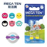 Mega Ten Brush Head Refills 2pcs