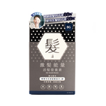 Boost & Guard Hair Growth Booster 60pcs