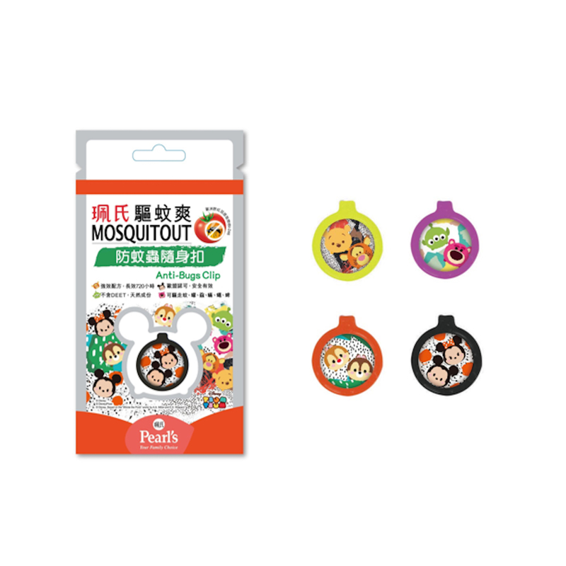 Pearl'S Anti-Bugs Clip-Tsum 6pcs