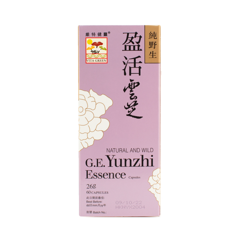 Vita Green G.E. Yunzhi Essence 60pcs