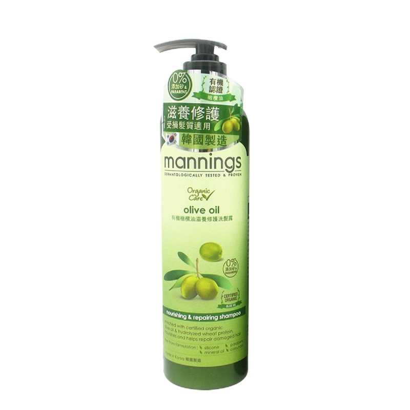 Mannings Organic Olive Oil Conditioner 500mL