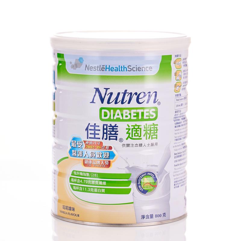 Nutren Diabetes 800g