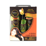 Bg Trio Oil Smooth&Silky Set