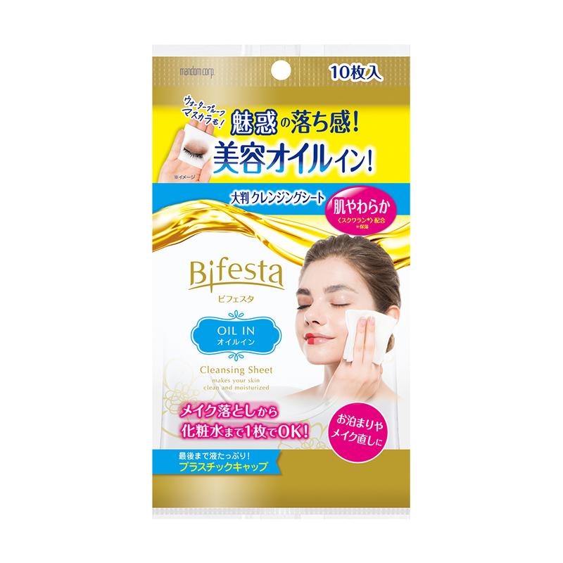 Bifesta Cleansing Oil Sheet, 10pcs