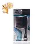 Beyoutiful Wide Teeth Untangle Comb