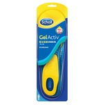 Scholl Gel Activ Everyday Insole (Male) 1pair
