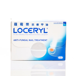 Loceryl 5% Nail Lacquer 2.5mL