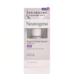 Neutrogena Rapid Wrinkle Repair Night Cream 29mL