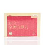 Eu Yan Sang Bak Foong Pills Small Pill 24 sachets