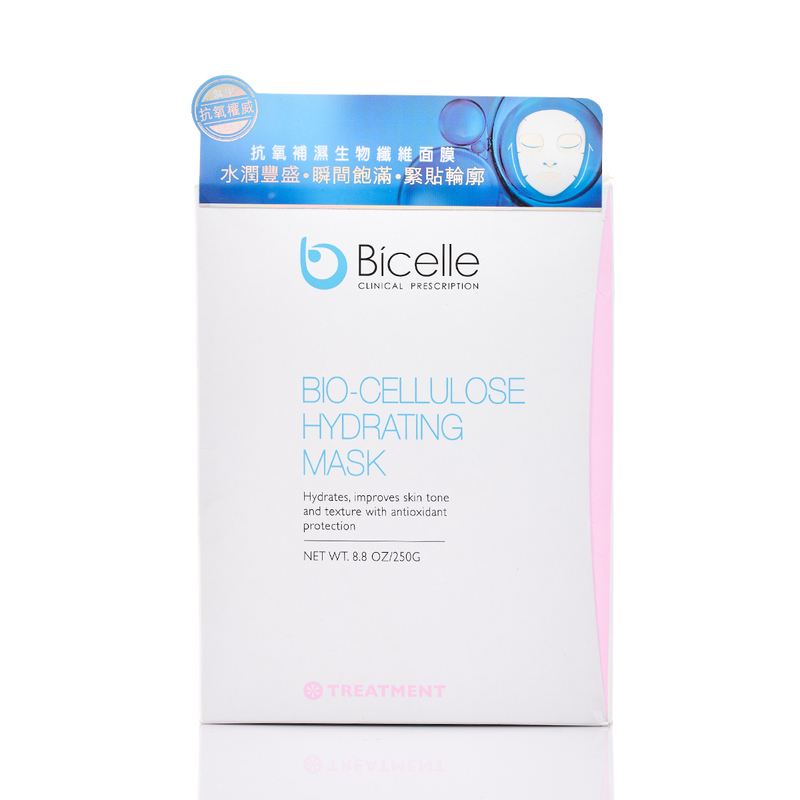 Bicelle Bio-Cellulose Hydrating Mask 5pcs