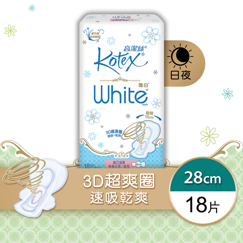 Kotex White Slim 28cm 18pcs