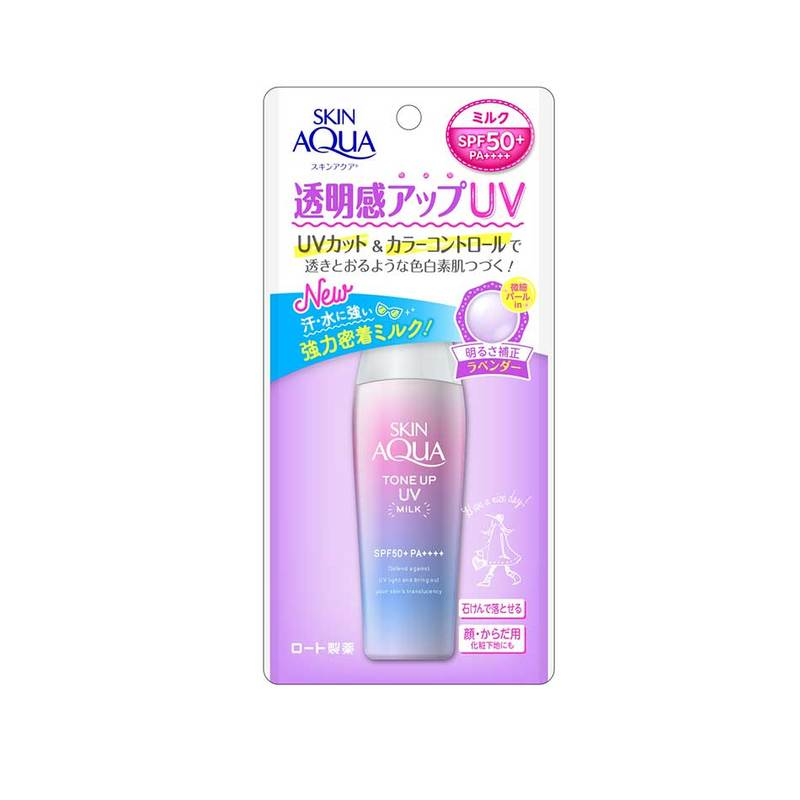 Sunplay Skin Aqua Tone Up UV Milk SPF50