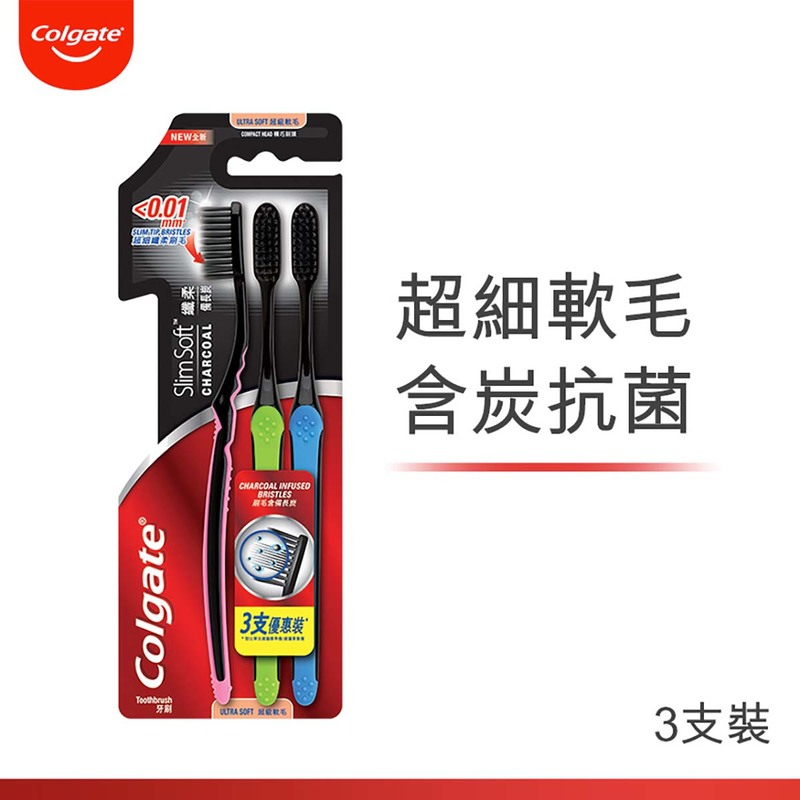 Colgate Slimsoft Compact Head Toothbrush Tri Pack 3pcs