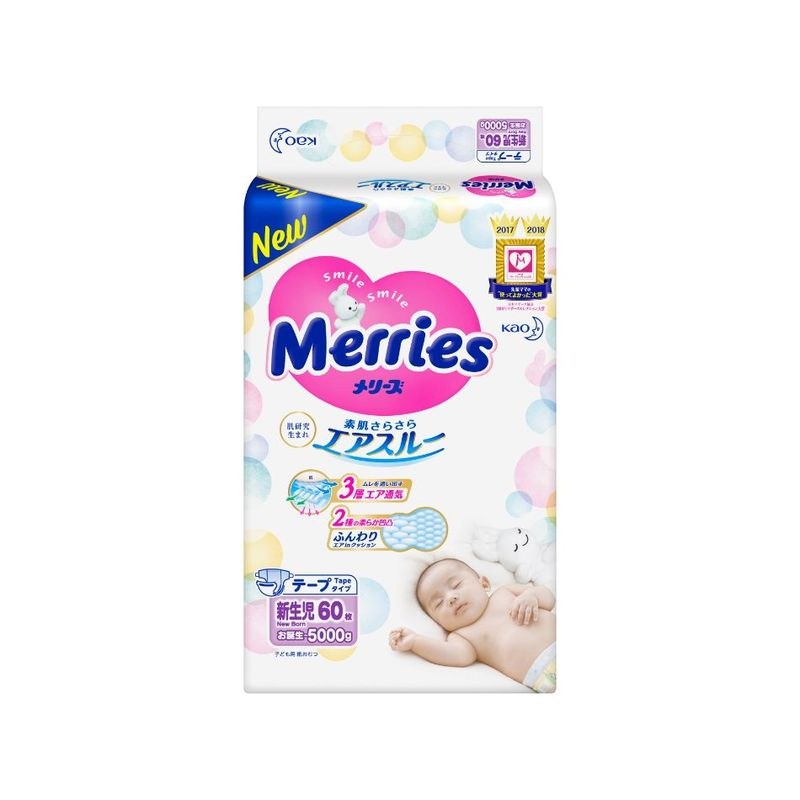 Merries Tape Diapers New Born, 60pcs