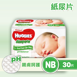 Huggies Diamond Diaper NB 30'S