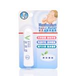 Mentholatum Nasal Relief 1g
