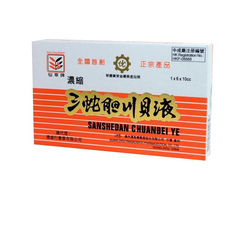 Xian Chau Brand Sanshedan Chuanbei Ye 6 bottles