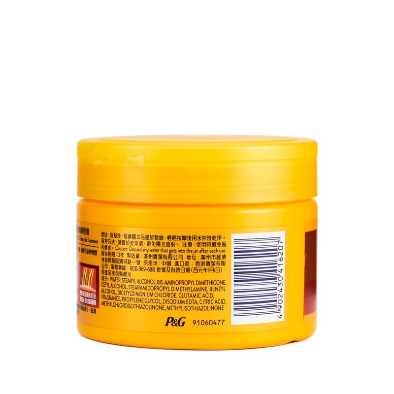 Rejoice Hot Oil Hair Mask300mL