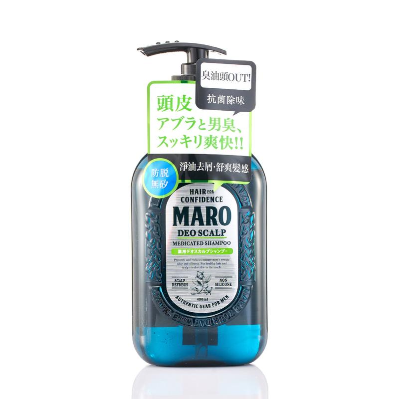 Maro Deoscalp Shampoo (Non-Silicone) 480mL