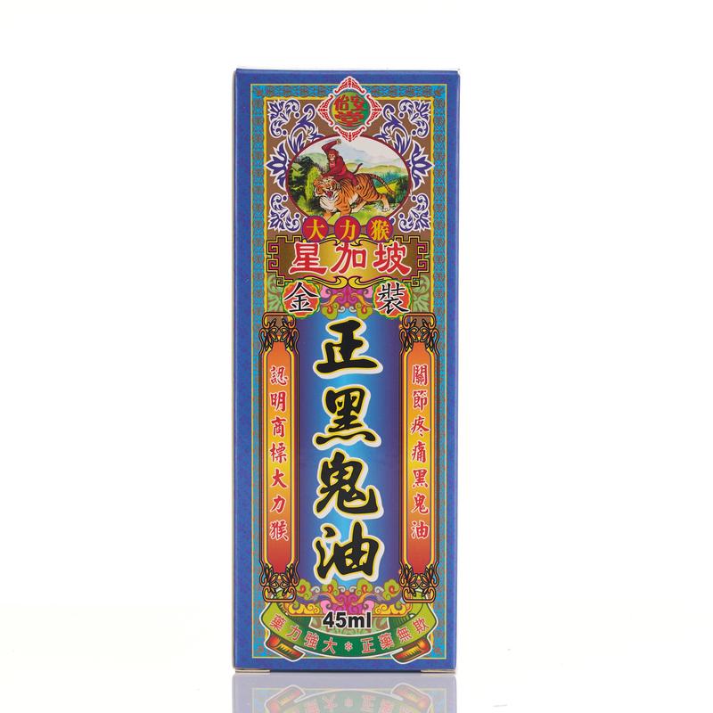 Yee On Tong Hak Kwai Oil  45mL