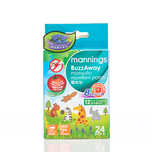 Mannings Buzzaway Mosquito Repellent Patch 24pcs