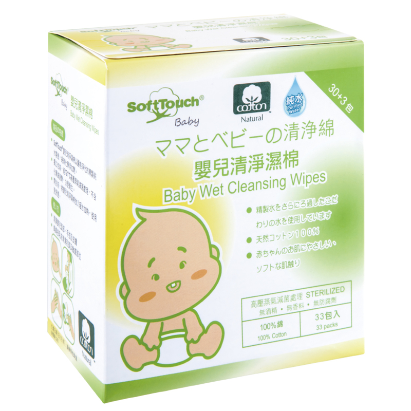 Softtouch Wet Cleasing Wipes 33pcs