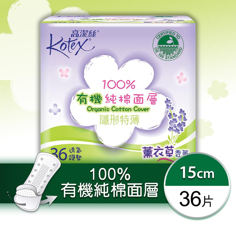 Kotex 100% Organic Panty Liner Lavender Sheer Reg 36pcs