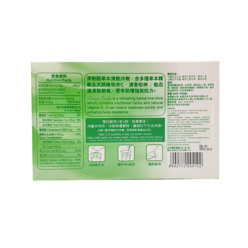 Sensa Cools Powder Drink 10 bags