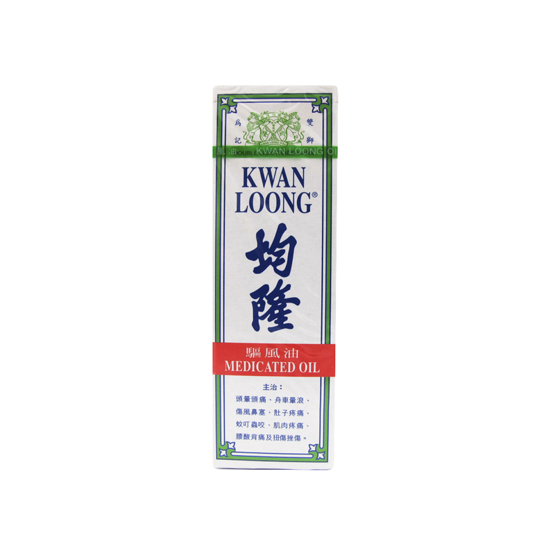 Kwan Loong Oil, 57ml