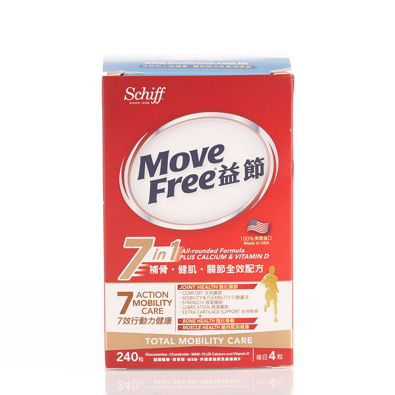 Move Free 7-in-1 Total Mobility Care (Joints, Bones & Muscle) 240 Tablets