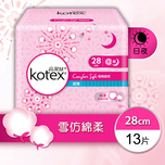 Kotex Comfort Soft UT Day/Overnight 28cm 13pcs