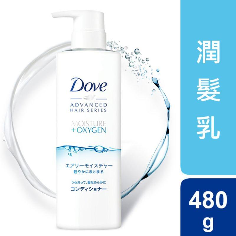 Dove Advanced Airy Moisture Cd