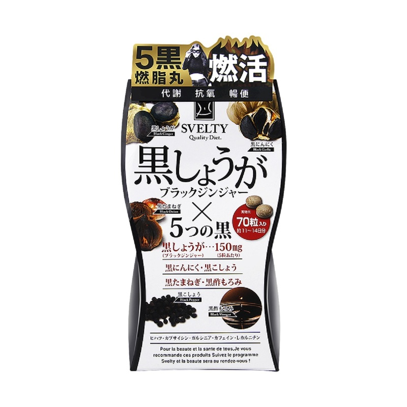 Svelty Black Ginger Fat Burner 70pcs