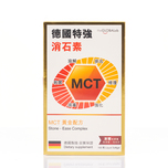 Mct Stone-Ease Complex (Germany) 150 Capsules