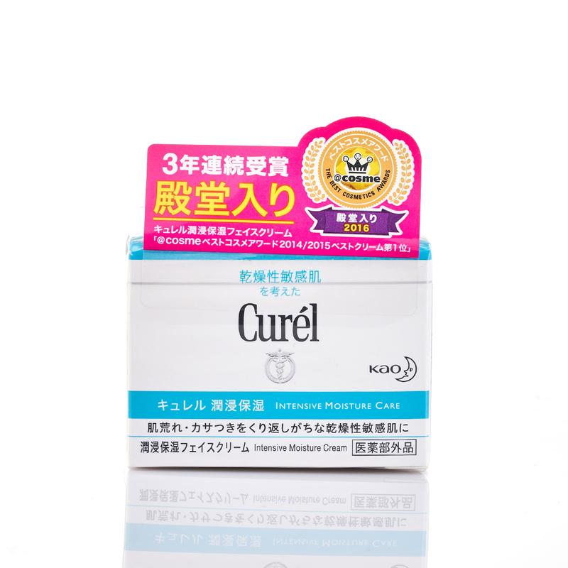 Curel Intensive Moisture Face Cream 40g