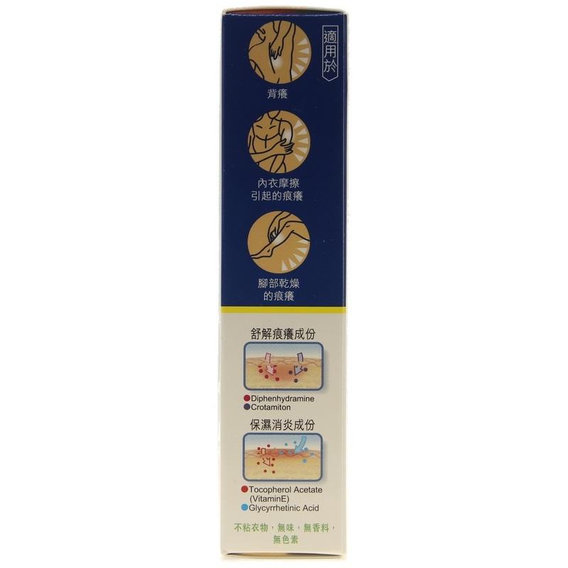 Mentholatum AD Cream 50g