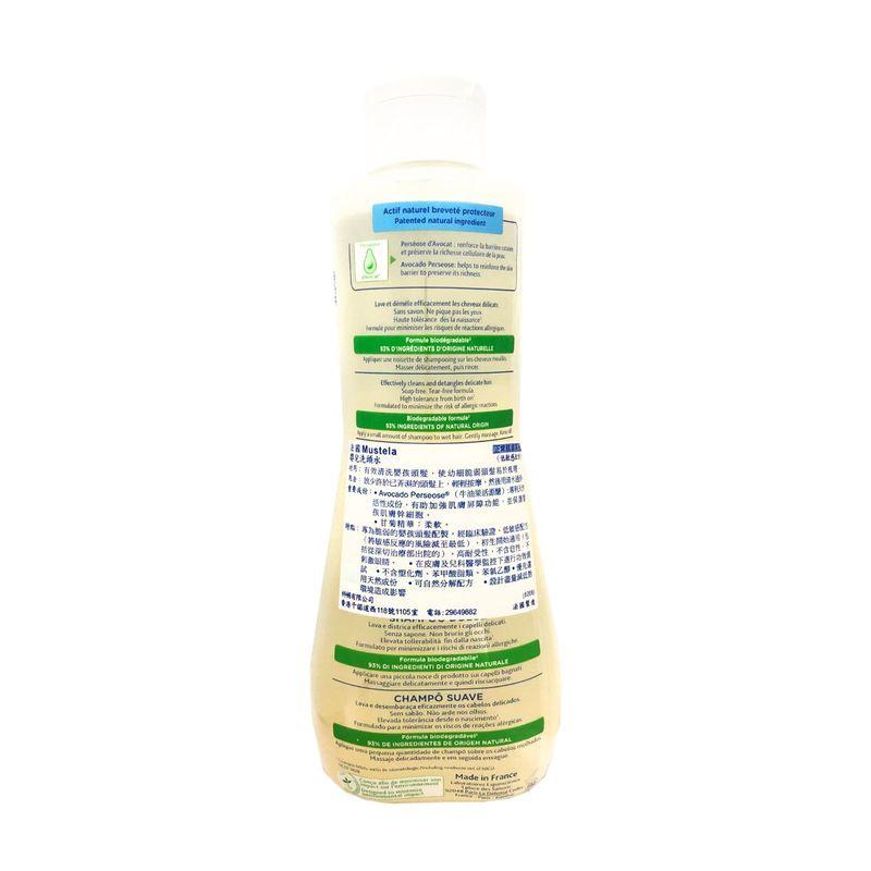 Mustela Gentle Shampoo 500mL